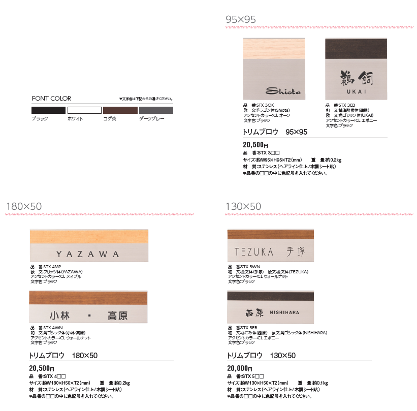 trimbrow_property1.png,trimbrow_property2.png,trimbrow_property3.png